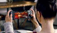 Razer 終於推出 iPhone 版本的 Kishi 控制器