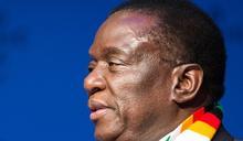 辛巴威大赦千名囚犯 降低監獄染疫風險