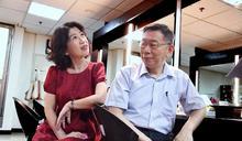 陳佩琪再發文 曝柯P最常問的是「這個人」:爲什麼常來台北?