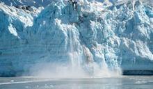 阿拉斯加冰山大規模融化 學者警告將造成大海嘯