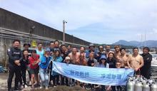 海保署:公民合力消弭海廢 共同維護海洋資源