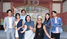 《我的婆婆》台北首場見面會 粉絲擠爆華視爭睹偶像
