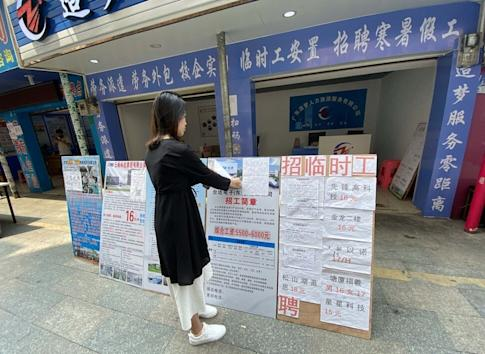 Job ads posted by a recruitment agency in Dongguan. Photo: He Huifeng