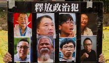 香港民主派初選案 延至3時半開庭