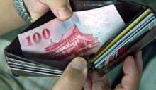 【Yahoo論壇/馬群傑】台灣低薪獲國際認證?「名目」問題或「實質」問題?