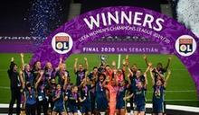 女子歐冠 里昂擊敗狼堡完成5連霸
