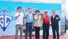 東縣長饒慶鈴宣布 東瀚號貨輪正式加入離島疏運