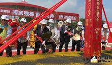 台南高鐵特區動起來 黃偉哲:未來前景深具潛力