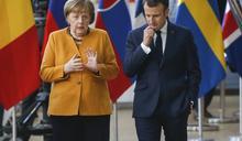 歐盟史上最火爆峰會!馬克宏捶桌、梅克爾憤然離去 25兆紓困拍板