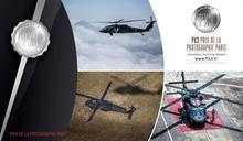 法國PX3攝影賽 國軍勤訓精練影像獲肯定