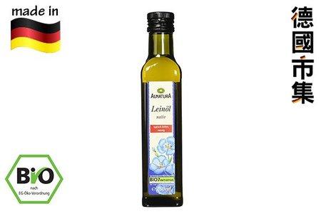 德國Alnatura 有機冷壓 亞麻籽油 (玻璃樽裝) 250ml【市集世界 - 德國市集】