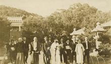 老照片故事/85年前的臺北世紀婚禮