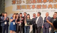台北市長熱門人選同場活動 陳時中黃珊珊PK唱歌