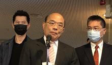 在WHA為台灣參與講話被中斷 蘇貞昌:這非常不對!