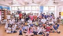 國際生陪伴小學童 開口說英語
