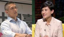 2022台北市長選舉 吳怡農、鄭麗君出戰意願不高