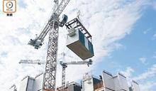 政府推「組裝合成」建指定建築物 包括學校醫院和辦公大樓