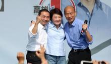 名家論壇》黎榮章/網路戰力 國民黨谷底反彈了嗎?