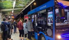 線上預約、免費搭乘 信義路自駕巴士重啟體驗