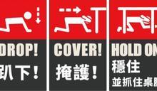 國家防災日 台中消防系列活動避憾事