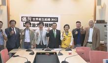 各國政要力挺台灣參與WHA 不敵中國蠻橫打壓