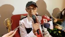 78歲葉天健圓夢辦「生前歡聚會」 4個女兒都不知道