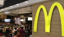 再多23間餐廳上疫榜 1名確診者曾到訪10間麥當勞