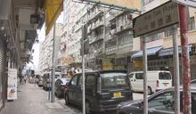 市建局訂出啟德道沙浦道項目收購價 每呎17698元