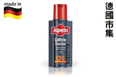 德國版Alpecin 咖啡因防脫髮洗髮露 250ml