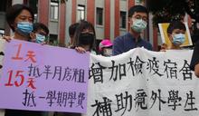 【Yahoo論壇/盧宸緯】陸生難卸兩岸政治角力緊箍咒?