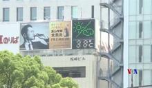 日本好熱 單周破6千人中暑釀10死