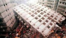 921地震21週年!男曝奶奶當年「逃生過程」 全場淚崩了