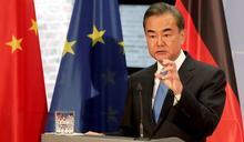 台灣總統蔡英文會晤訪台捷克參議長:此次訪問如何挑動中捷和中歐關係