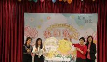 日本人氣布丁狗來了! 2020士林菊展11/27登場 打造童趣樂園