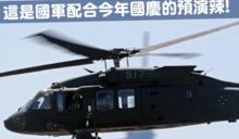 清晨軍機轟隆隆劃破台北天空,如果聽到軍機聲,你會不會緊張?