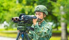 【武備巡禮】砲兵觀測利器 多功能雷觀機