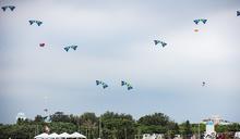 巨型太空人飛上天!史迪奇皮卡丘現身桃園風箏節