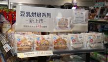 農糧署輔導產銷履歷 豆乳系列新品上市