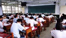 大學缺額人數創下歷史新高 教育部又把4間學院改制為大學