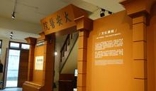大稻埕渭水驛站開幕(2) (圖)