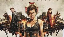 鐵粉注意!Netflix宣布推出《惡靈古堡》真人影集