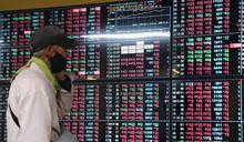 「護國神山」台積電摜破600 台股收盤跌逾120點