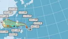 快訊/22號颱風「梵高」生成 對台灣暫無直接影響