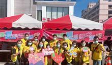 國泰40周年慶 募血傳愛逾42萬袋
