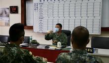 8軍團士官領導統御座談 嚴密內部管理