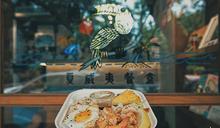 景編吃起來!民生社區夏威夷風味健康餐盒