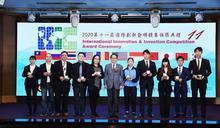 國際創新發明賽 吳鳳科大機械系銀牌