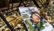 美麗島電子報民調》過半民眾反對陳菊擔任監察院長!逾4成認為民主被傷害