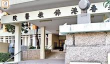 佛教醫院再有兩女病人染腸道桿菌 需隔離治療