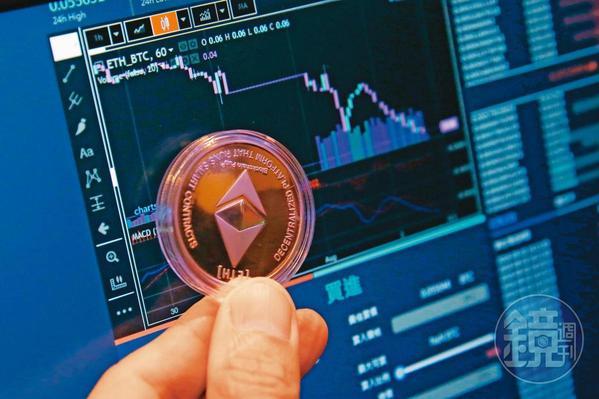 近年比特幣、以太幣等虛擬貨幣交易盛行,也成了詐騙集團犯案的手法之一。